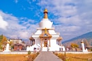 Amazing Bhutan: Monasteries & Landscapes