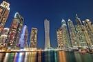 Dubai - Seaplane with Ferrari World Special (Land Only)