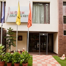 Amogh Boutique Hotel