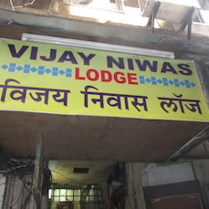 Vijay Niwas Lodge