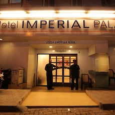 Hotel Imperial Palace II (AK Hotels)