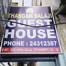 Thangam Balaji Guest House
