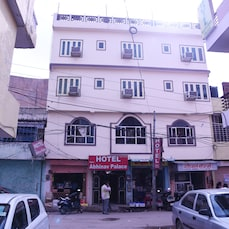 Hotel New Abhinav Palace
