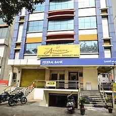 Hotel New Anupama Residency