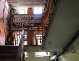 Omega Guest House