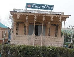 King of Sea House Boat