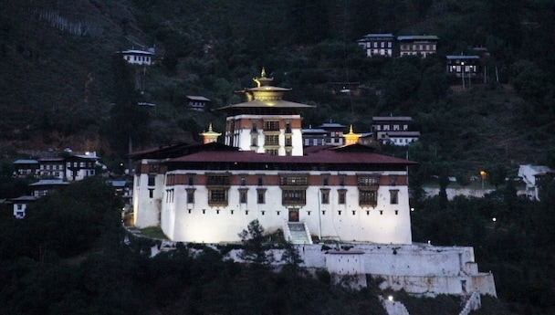 Amazing Bhutan Special Package