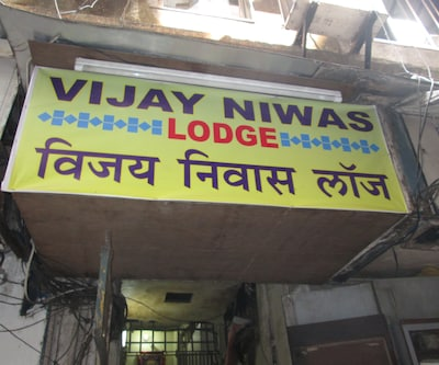 Vijay Niwas Lodge, Fort,