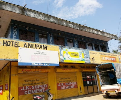 Hotel Anupum Lodging And Bording,Goa