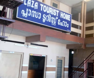 Plaza Tourist Home,Wayanad