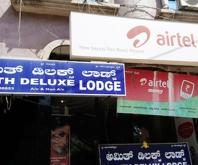 Amith Deluxe Lodge,Mysore