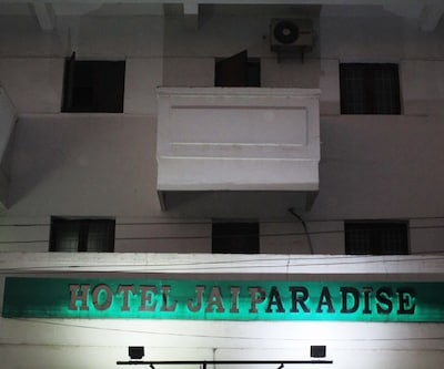 Hotel Jai Paradise,Pondicherry