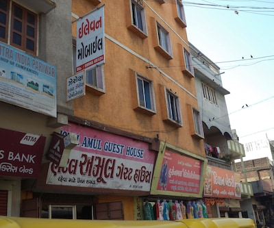 Hotel Amul Guest House, none,