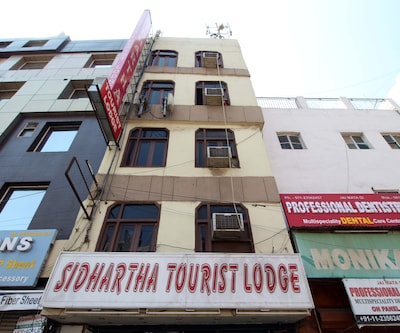 Sidhartha Tourist Lodge,New Delhi