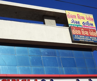 Hotel Divya Palace Guest House,Ahmedabad