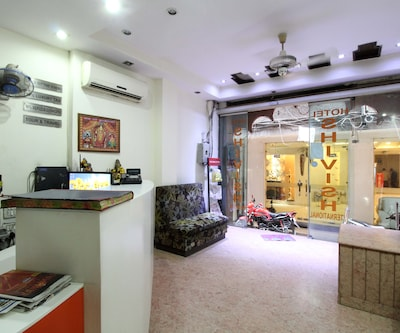 Hotel Shivish International,New Delhi