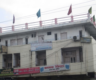 Rajpal Lodge,Indore