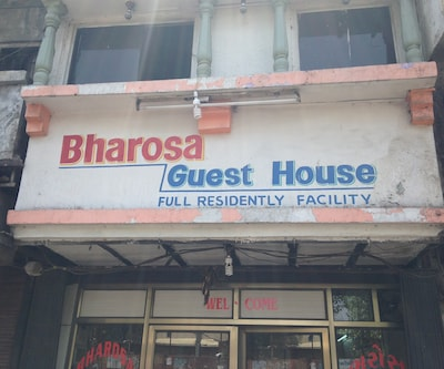 Bharosa Guest House,Ahmedabad
