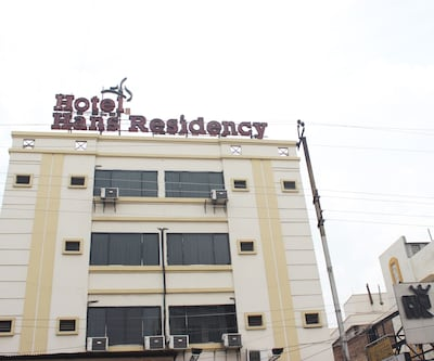 Hotel Hans Residency,Hyderabad