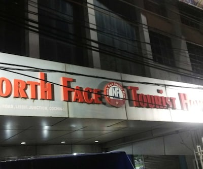 North Face Tourist Home,Cochin