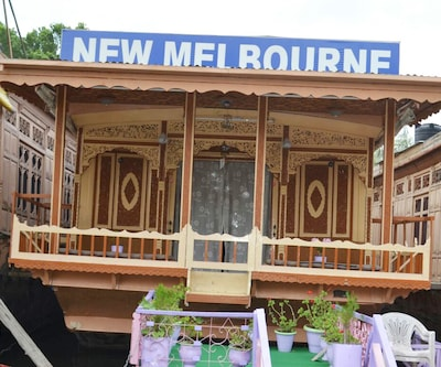 New Melbourne Houseboat,Srinagar