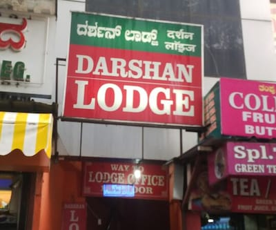 Darshan Lodge, Yeshwanthpur,