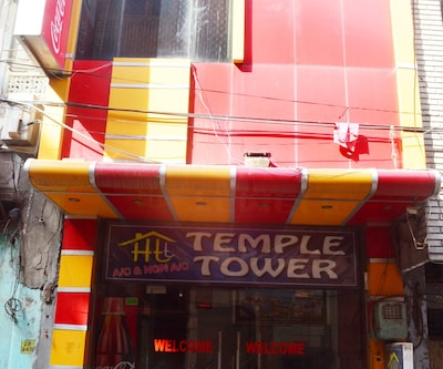 Hotel Temple Tower,Amritsar