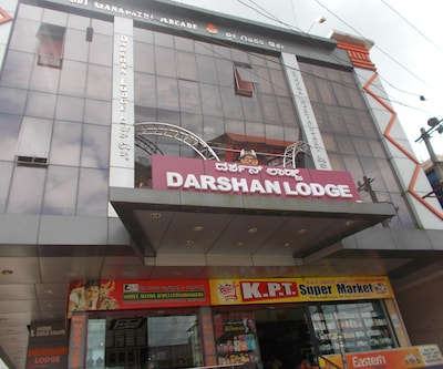 Darshan Lodge,Coorg