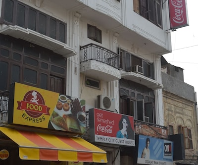 Temple City Guest House,Amritsar