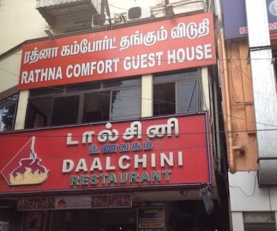 Rathna Comfort Guest House,Chennai