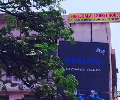 Shree Balaji Guest House,Hyderabad