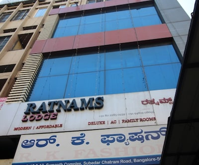 Hotel Ratnams Lodge,Bangalore