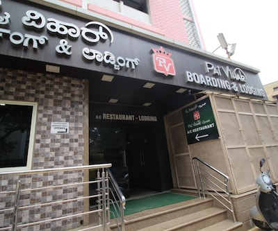 Pai Vihar Lodging and Boarding,Bangalore