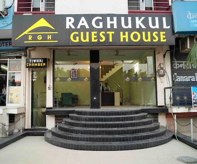 Raghukul Guest House