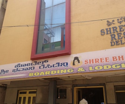 Hotel Shree Bhavani Residency,Bangalore