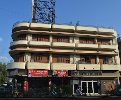 Hotel Shree Radha Palace,Kota