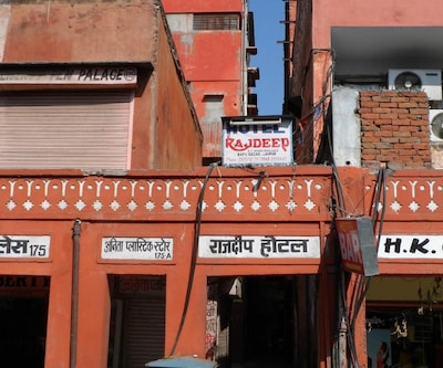 Hotel Shree Rajdeep,Jaipur