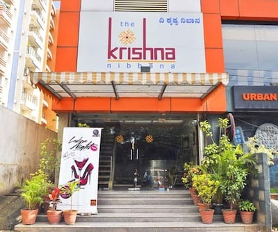 The Krishna Nibbana,Bangalore