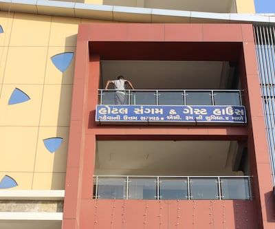 Hotel Sangam Guest House,Ahmedabad