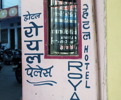 Hotel Royal Palace,Udaipur