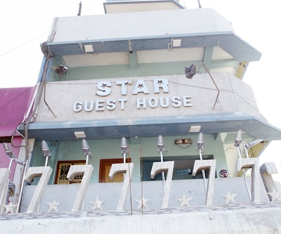 Star Guest House,Pondicherry