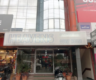 Heavens Comfort Stay & Guest House,Haridwar