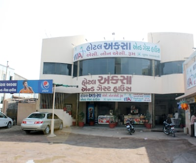 Hotel Aqsa & Guest House,Ahmedabad