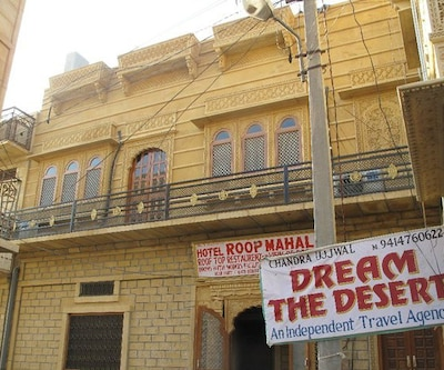 Roop Mahal, Fort Gate,