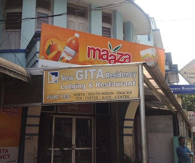 New Gita Residency,Cochin