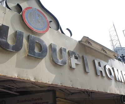 Udupi Lodge,Cochin