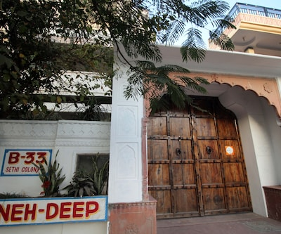 Sneh Deep Guest House, none,