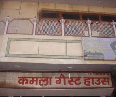 Kamla Guest House,Mathura