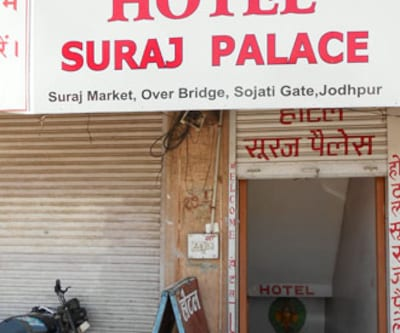 Hotel Suraj Palace, none,