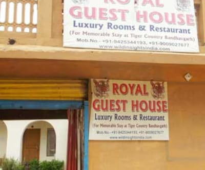 Royal Guest House,Bandhavgarh